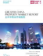 Knight Frank Greater China Report Q1 2013