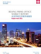 Knight Frank Beijing Prime Office Report Q4 2012