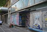 Empty shops in Athens